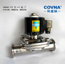 sanitary brass 2 inch solenoid valve normal close
