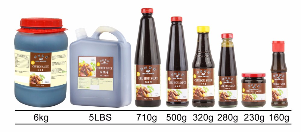 Chu Hou Sauces Restaurant Meat Cooking Sauce