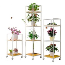 DIY furniture Iron flowerpot meat rack indoor and outdoor courtyard hanging orchid balcony living room decoration <strong>shelf</strong>