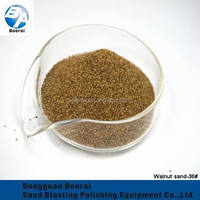 water filtration dry walnut shell