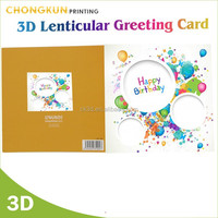 Real factory lenticular printing medium size children/kid happy birthday greeting card
