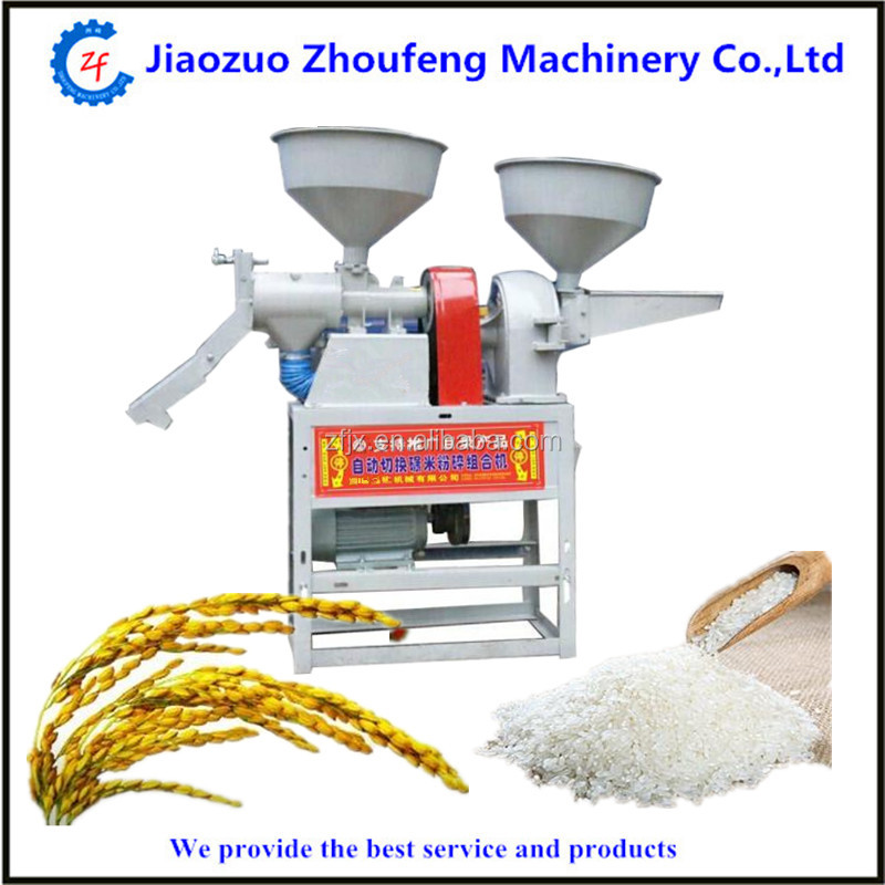 Price of rice mill machine for sale (Skype:zhoufeng1113)