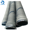 flexible sand suction Rubber Hose
