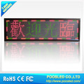 programmable led moving message sign board