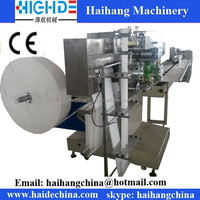 HAIHANG napkin spoon knife cutlery flow pack packaging machine in China