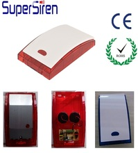 12v 120dB alarm mental protect armored siren xenon light security cabinet with siren