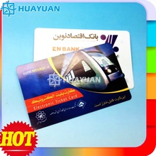 HUAYUAN MIFARE Ultralight EV1 Public Transportation Card with Store value