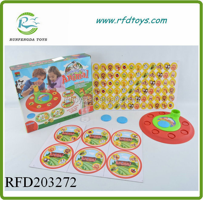 New kids toy educational looking for animal game