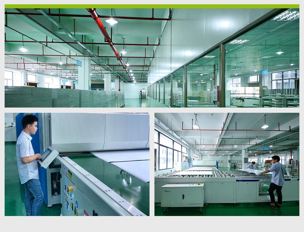 Prostar Solar Factory in Foshan