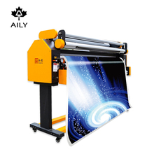 Directly factory roll to roll lamination machine