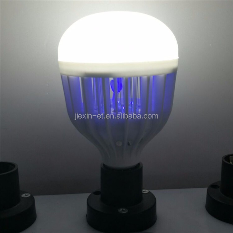 2017 best sell mosquito killer lamp,mosquito killer lamp,mosquito killer bat price.