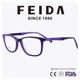 BC3439 2018 fashion square eyewear, new design glasses plastic optical frames