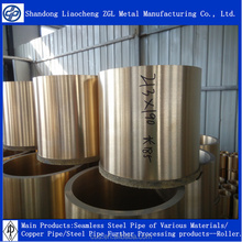 Hot sale SB165 C44300, C70600 seamless copper pipe for heat exchanger