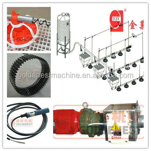 Goldenest professional manufacturer for poultry farm equipment automatic pan feeding lines good price JCZY01-OP13