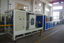 High quality PVC pipe production line/PVC water pipe making machine/PVC pipe extrusion plant
