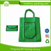Promotional High Quality Printed folded nonwoven tote bag for Promotion