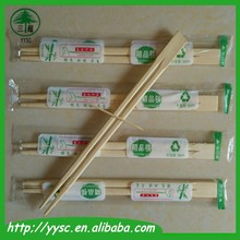 Chinese Factory Offer Bamboo Twins Logo Chopsticks with Plastic Wrapper