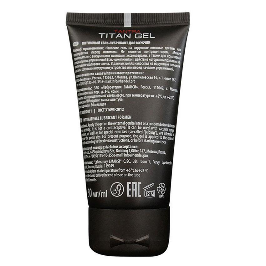 1pcs russian titan gel penis enlargement cream xxl imported for