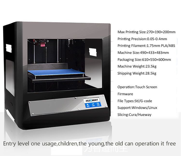 China Hot Sale Desktop 3D Printer Build Size 280*200*200mm Hueway