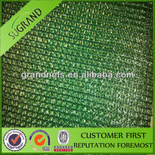 garden nettin wind barrier /wind net