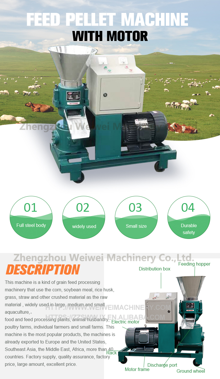 Weiwei animal feed pellet 60-80kg unique style prawn feed pellet mill machine