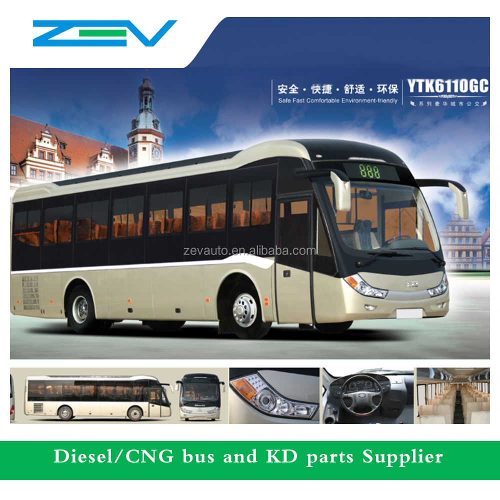 ZEV YTK6110 10.7 meter new and used CNG, LNG bus city bus
