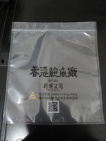 Big Size PA & PE Plastic Frozen Food Vacuum Bag With Ziplock For Hong Kong Market