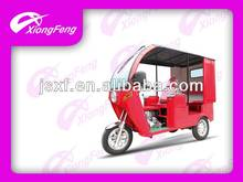 Passenger Tricycle,discapacitados triciclo,cover tricycle