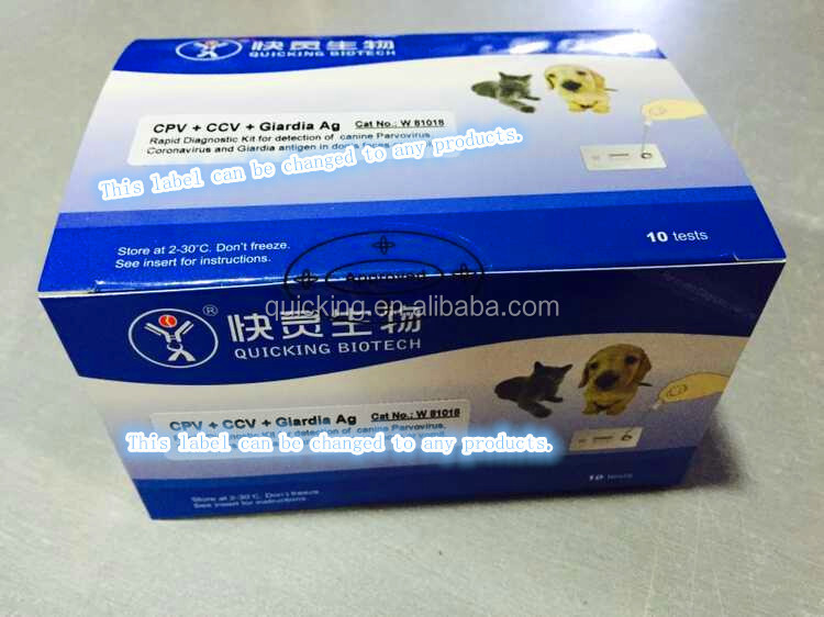 Canine Combined Rapid Test Kit CDV + CPIV Ag