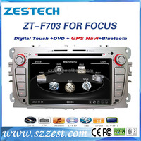 Central multimedia china for FORD FOCUS 2009 2010 2011 2012 2 din 7 inch car dvd player with gps