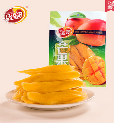 delicious organic dried fruit MANGO