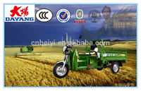 2016 new hot salefactory price 150cc/175cc/200cc/250cc/300 cc economical tricycle cargo 3 wheel motorcycle