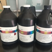 Wholesale !high Efficient uv loca adhesive glue for Glass TDBOND 3962