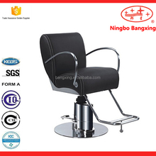 New products electronic salon furniture modern saloon chair BX-2037-3