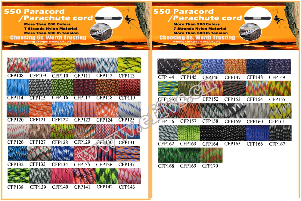 2015-2016 hot sale 4mm 7 strands 1000ft paracord for paracord bracelet wholesale