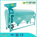 Automatic Mung Bean Polishing Machine for Farm