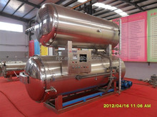 Horizontal Cooking Autoclave Sterilizer For Beef Meat Pouch Sterilizer