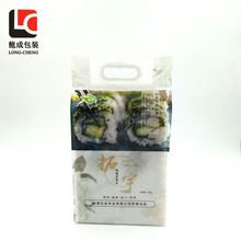 Custom resealable food packaging plastic bags for rice packaging
