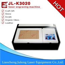jeans engraving laser machine for small business,companies looking for representative