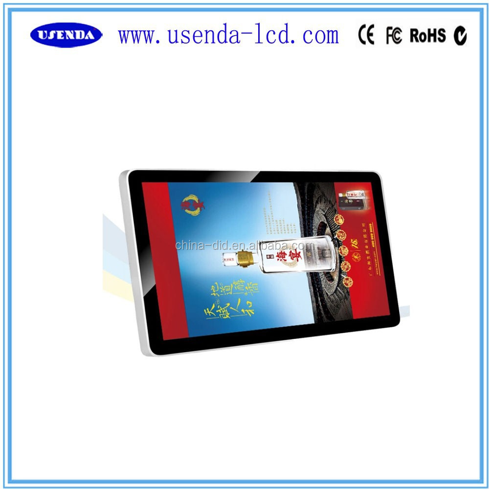 15 17 19 22 inch 3G Wifi android bus digital signage lcd
