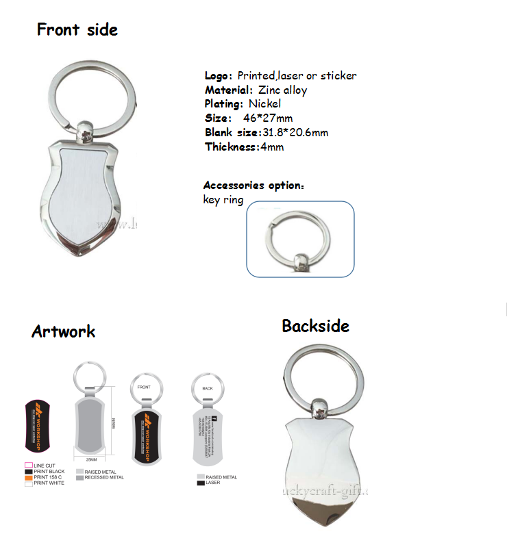 fashion design cheap sublimation customized logo blank keychain