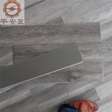 Indoor Interlocking Floor Tile/SPC Flooring