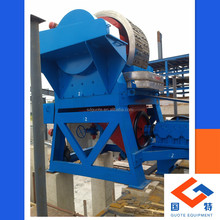 GTLH Fine grained non metallic wet sorting machine