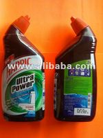 New Harpic Ultra Power Toilet Cleaner(Cheapest Price Dont Miss the offer)