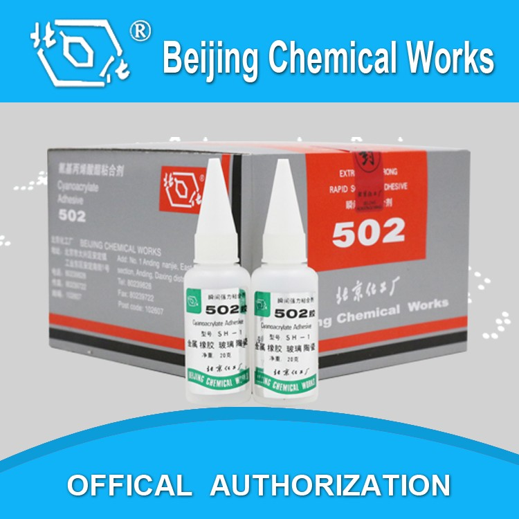 direct factory 502 super power glue ,cyanoacrylate adhesive with reasonable price