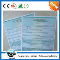 Supply all kinds of Graduation Russia Certificate,degree Certificate