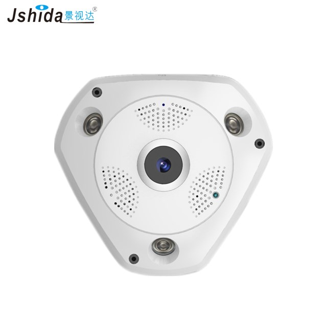 1.3.MP 960P Panoramic WIFI IP 360 Degree Full View Night Vision Wireless Indoor Home <strong>Security</strong> P2P Network CCTV IP Camera
