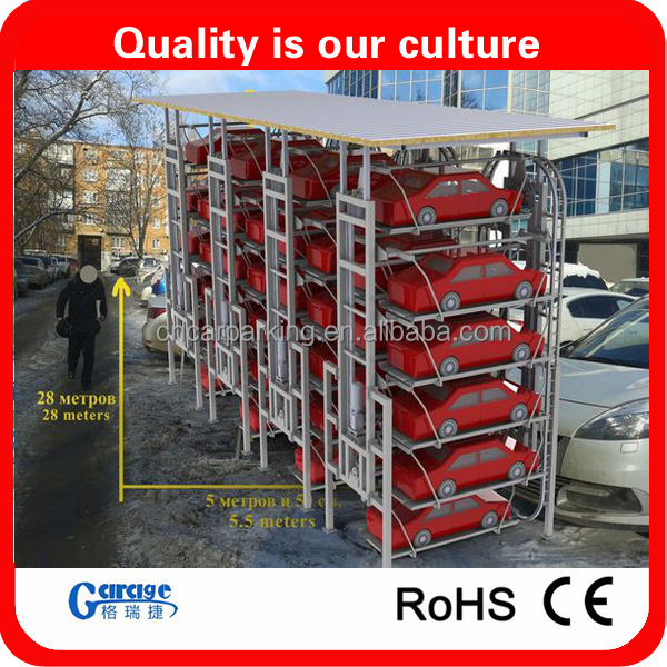 Parking CE ISO certified vertical rotary smart car parking system