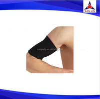 Well Adjustable Upper Arm Protector Arm Support for Sports