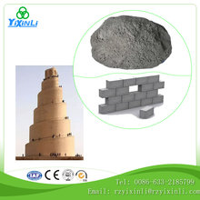 rapid hardening density ordinary portland cement manufacturing plants